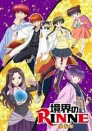 Kyoukai no Rinne (3ª Temporada) (境界のRINNE 第3シリーズ)