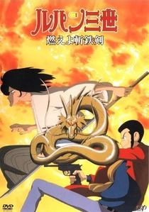 Lupin III: Dragon of Doom - Poster / Capa / Cartaz - Oficial 1