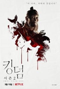 Kingdom (2ª Temporada) - Poster / Capa / Cartaz - Oficial 10