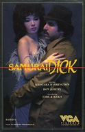 Samurai Dick (Samurai Dick)