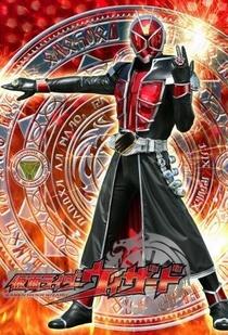 Kamen Rider Wizard - Poster / Capa / Cartaz - Oficial 4