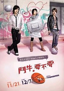 Bull Fighting - Poster / Capa / Cartaz - Oficial 13