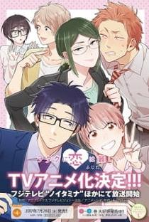 Wotakoi: O Amor é Difícil para Otaku - Poster / Capa / Cartaz - Oficial 1