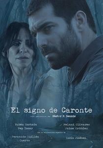 El signo de Caronte - Poster / Capa / Cartaz - Oficial 1