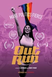 Out Run - Poster / Capa / Cartaz - Oficial 1
