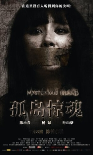 Ilha Misteriosa - Poster / Capa / Cartaz - Oficial 1