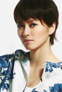 Gigi Leung (I) - Poster / Capa / Cartaz - Oficial 1
