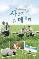 Adolescence Medley (Sachoongi Medeulli)