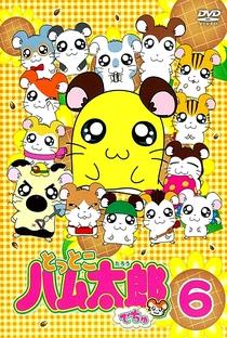 Hamtaro: Pequenos Hamsters, Grandes Aventuras (2ª Temporada) - Poster / Capa / Cartaz - Oficial 4