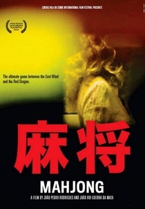 Mahjong - Poster / Capa / Cartaz - Oficial 1