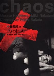 Chaos - Poster / Capa / Cartaz - Oficial 3