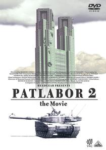 Patlabor 2 - Poster / Capa / Cartaz - Oficial 3
