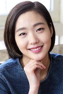 Kim Go Eun - Poster / Capa / Cartaz - Oficial 1