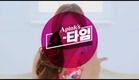 '에이핑크의 쇼타임' 이벤트영상 퍼가고 제작발표회 가자!
