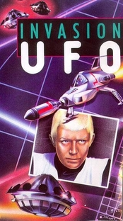 Invasão dos Aliens - Poster / Capa / Cartaz - Oficial 1