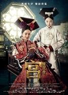 The Palace (Gong Suo Chen Xiang)