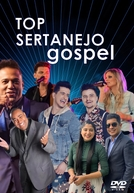 DVD SERTANEJO GOSPEL 2021 (DVD SERTANEJO GOSPEL 2021)