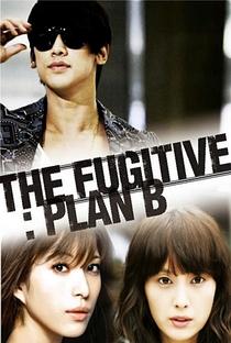 Fugitive: Plan B - Poster / Capa / Cartaz - Oficial 7