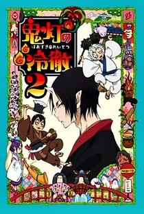 Hoozuki no Reitetsu - Poster / Capa / Cartaz - Oficial 2