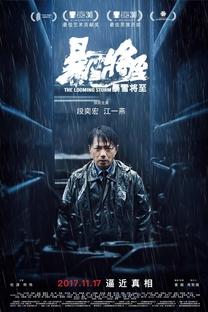 The Looming Storm - Poster / Capa / Cartaz - Oficial 5