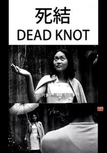 Dead Knot - Poster / Capa / Cartaz - Oficial 1