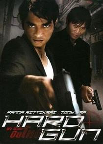 Hard Gun - Poster / Capa / Cartaz - Oficial 1