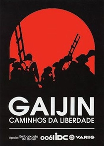 Gaijin - Caminhos da Liberdade - Poster / Capa / Cartaz - Oficial 1