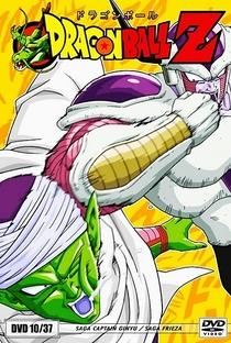 Dragon Ball Z (3ª Temporada) - Poster / Capa / Cartaz - Oficial 8