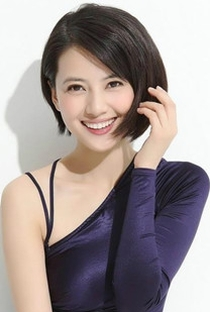 Yuanyuan Gao - Poster / Capa / Cartaz - Oficial 1