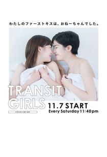 Transit Girls - Poster / Capa / Cartaz - Oficial 3