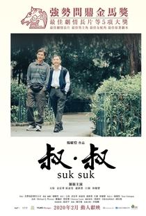 Suk Suk - Um Amor em Segredo - Poster / Capa / Cartaz - Oficial 3