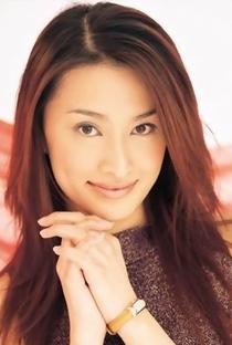 Audrey Fang - Poster / Capa / Cartaz - Oficial 1