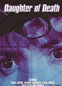 Julie - Anjo ou Demônio? - Poster / Capa / Cartaz - Oficial 5