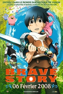 Brave Story - Poster / Capa / Cartaz - Oficial 5