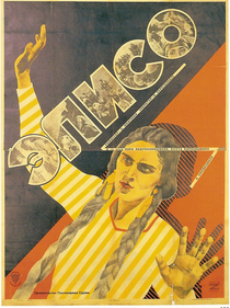 Eliso - Poster / Capa / Cartaz - Oficial 1