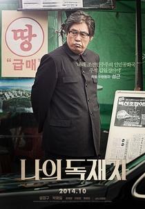 My Dictator  - Poster / Capa / Cartaz - Oficial 3