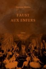 Fausto no Inferno - Poster / Capa / Cartaz - Oficial 1