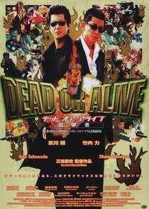 Morrer ou Viver - Poster / Capa / Cartaz - Oficial 4
