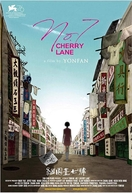 No. 7 Cherry Lane (No. 7 Cherry Lane)