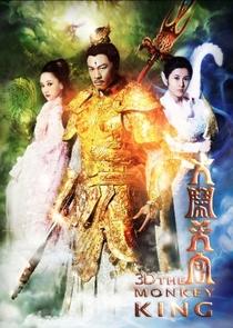A Lenda do Rei Macaco: Tumulto no Reino Celestial - Poster / Capa / Cartaz - Oficial 8