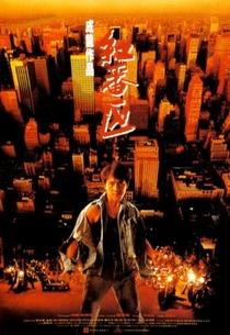 Arrebentando em Nova York - Poster / Capa / Cartaz - Oficial 5