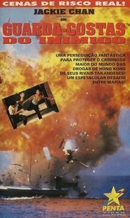 Guarda-Costas do Inimigo - Poster / Capa / Cartaz - Oficial 2