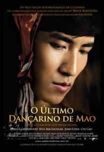 O Último Dançarino de Mao - Poster / Capa / Cartaz - Oficial 2