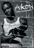Akon - His Story (Akon: His Story)