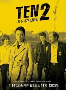TEN (2ª Temporada) - Poster / Capa / Cartaz - Oficial 7