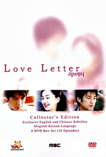 Love Letter - Poster / Capa / Cartaz - Oficial 1