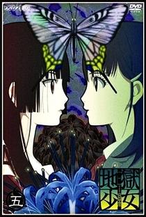 Jigoku Shoujo (3ª Temporada) - Poster / Capa / Cartaz - Oficial 11