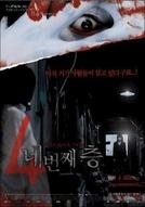 4 Horror Tales 02: Forbidden Floor (Nebeonjjae cheung)