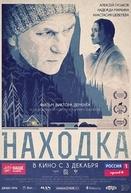 The Find (Nakhodka)