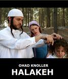 Halakeh (Halakeh)